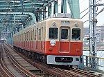f:id:Rapid_Express_KobeSannomiya:20210114234526j:plain