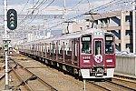 20210110-9309f-osaka-umeda-ltd-exp-lisa-gaspard-hm-ibarakishi_IMGP0619m.jpg