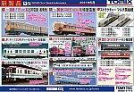 /stat.ameba.jp/user_images/20210114/20/ein2019/2a/73/j/o0600041514881658865.jpg