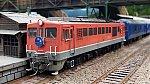 /stat.ameba.jp/user_images/20210115/18/kyusyu-railwayshop/4a/ea/j/o0800045114882066760.jpg