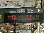 /stat.ameba.jp/user_images/20210115/21/shonan-shinjukuline/7a/62/j/o0576043214882145744.jpg