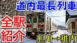 /stat.ameba.jp/user_images/20210114/16/conan-coron/7f/15/j/o1080060614881569268.jpg