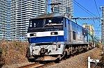 /stat.ameba.jp/user_images/20210110/07/tohchanne/21/29/j/o0600039214879479683.jpg