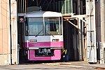 /stat.ameba.jp/user_images/20210111/22/m-mori0918/c1/a5/j/o1349090014880383130.jpg