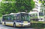 京王バスちびっこバス博士認定証No.8NHK線表