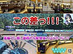 /blogimg.goo.ne.jp/user_image/05/e2/1b788f3a939d8168667aff68922a3f21.png
