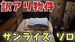 /stat.ameba.jp/user_images/20210116/18/conan-coron/81/94/j/o1080060614882522497.jpg