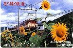 /stat.ameba.jp/user_images/20210116/19/nuaay67443/e4/42/j/o1012067414882555914.jpg