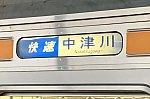 /stat.ameba.jp/user_images/20210117/00/aoifudebako-sub/1c/4d/j/o1080071914882683969.jpg