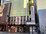 /stat.ameba.jp/user_images/20210116/20/rinzi-chan/25/d4/j/o1080081014882580995.jpg