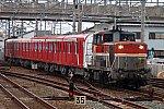 /stat.ameba.jp/user_images/20210116/21/takemas21/86/fd/j/o0900060014882609573.jpg