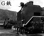 197201D51485C6119