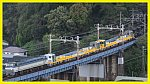 /train-fan.com/wp-content/uploads/2021/01/95B467C4-DE18-4D9B-BAE5-5D127C20E0E9-800x450.jpeg