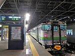 /stat.ameba.jp/user_images/20210117/09/rail4747/7d/ae/j/o0800059914882768757.jpg