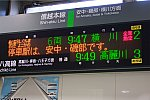 f:id:tetsuotano_burogu:20210106224942j:image