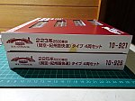 /stat.ameba.jp/user_images/20210117/09/kamukota-0908/a0/20/j/o1000075014882773520.jpg