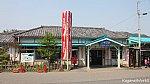 /stat.ameba.jp/user_images/20210117/10/tamagawaline/7a/e2/j/o1920108014882798152.jpg