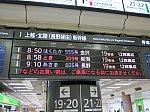 /stat.ameba.jp/user_images/20201213/09/egybacks/90/3e/j/o4000300014865674748.jpg