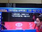 /stat.ameba.jp/user_images/20210117/18/vanbel2000/a8/dc/j/o0800060014883002568.jpg