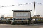 /blogimg.goo.ne.jp/user_image/7e/d2/80b793180bdfc84aac2fb24381a2f029.jpg