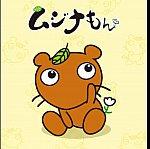 /stat.ameba.jp/user_images/20210117/23/sasaki-yoshiaki/c1/72/j/o1016101214883187394.jpg