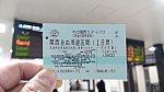 /stat.ameba.jp/user_images/20210117/22/cliors2070/66/f8/j/o1500084414883137778.jpg