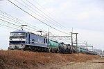 /stat.ameba.jp/user_images/20210118/00/ef510-510/5c/9f/j/o1378091914883197237.jpg