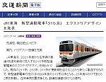 /livedoor.blogimg.jp/hayabusa1476/imgs/2/2/22998fd1.jpg