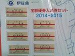 /stat.ameba.jp/user_images/20210118/08/papalin1949/55/cb/j/o2592194414883257013.jpg