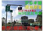 /stat.ameba.jp/user_images/20210104/11/kh8000-blog/bc/bd/j/o1024072414876780045.jpg