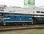 2005_0720_103013.jpg