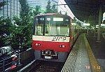 /stat.ameba.jp/user_images/20210118/18/gwg22487/e0/30/j/o0640044114883481060.jpg