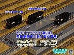 /blogimg.goo.ne.jp/user_image/59/74/230a6eb8a2d707507de5a7ce2ef71fa1.png