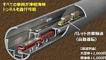 /image.itmedia.co.jp/business/articles/2101/16/l_yk_tetsu21011601.jpg