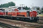 dd51-01.jpg