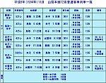/stat.ameba.jp/user_images/20210119/00/nuaay67443/13/8b/j/o2220175114883642482.jpg