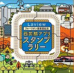 /stat.ameba.jp/user_images/20210119/02/nuru-stamp/45/c8/j/o0295029314883667417.jpg