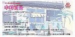 f:id:nakkacho902:20210114110148j:plain