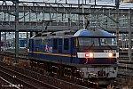 /stat.ameba.jp/user_images/20210119/09/amateur7in7suita/f0/34/j/o0640042714883730758.jpg