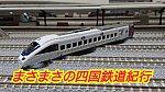 /stat.ameba.jp/user_images/20201228/22/masatetu210/26/34/j/o1080060714873389247.jpg