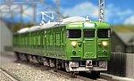 GREENMAX グリーンマックス 30418 30419 JR113系7700番台(30N体質改善車・L14編成・床下グレー)