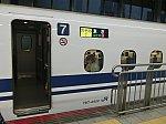 /stat.ameba.jp/user_images/20210118/00/fuiba-railway/45/2f/j/o2048153614883191397.jpg