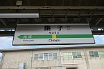 /stat.ameba.jp/user_images/20210118/14/nomutora/2b/28/j/o2736182414883382052.jpg
