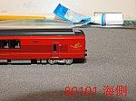 f:id:Rapid_Express_KobeSannomiya:20210120203216j:plain