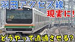 /stat.ameba.jp/user_images/20210120/23/conan-coron/0d/37/j/o1080060714884522549.jpg