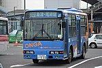 /stat.ameba.jp/user_images/20200829/14/kakogawa86/bd/89/j/o0780052014811406970.jpg