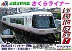 /stat.ameba.jp/user_images/20210121/04/yuna0404masaki/23/51/j/o1080076214884568310.jpg
