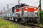 /stat.ameba.jp/user_images/20210121/20/kereiisukoke/f2/94/j/o1106073714884877389.jpg