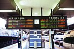 東京駅東北新幹線ホーム、1994年まだ1面しかなかった頃