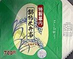 /stat.ameba.jp/user_images/20210122/06/dinopapa/74/26/j/o0800065114885016911.jpg